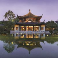 杭州西子湖四季酒店,位于杭州的酒店
