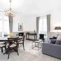 巴黎中心豪华两卧室公寓