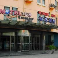 莫泰酒店上海莲花南路银都路店