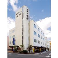 池田市酒店