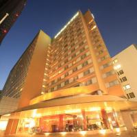 新宿灿路都广场大饭店,位于东京的酒店