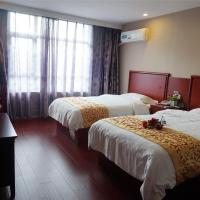 格林豪泰安徽省黄山市汤口风景区南门换乘中心商务酒店,位于黄山风景区的酒店