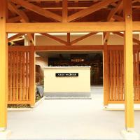清流庄海豚温泉酒店,位于熊野市的酒店
