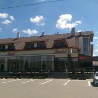 伊莎贝尔旅馆