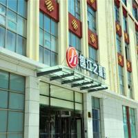 锦江之星品尚拉萨罗布林卡(夏宫)酒店,位于拉萨的酒店