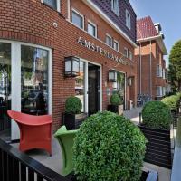 阿姆斯特丹森林酒店