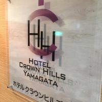 皇冠山形酒店