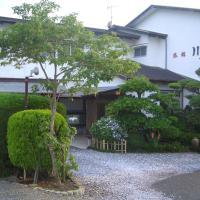川久老式家庭旅馆