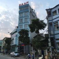 哈普越南旅游民宿