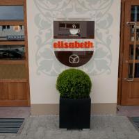 伊丽莎白咖啡厅酒店