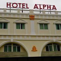 阿尔法酒店,位于大山脚的酒店
