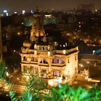 赫利奥波利斯巴伦酒店,位于开罗的酒店