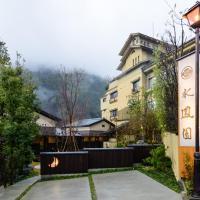 水凤园日式旅馆