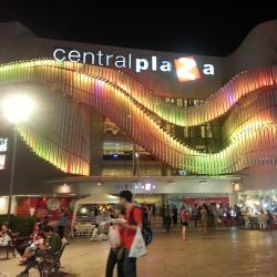 尚泰乌隆购物中心, 乌隆他尼