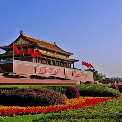 天安门广场, 北京