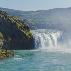 冰岛南部区