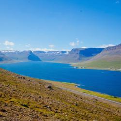 冰岛北部区